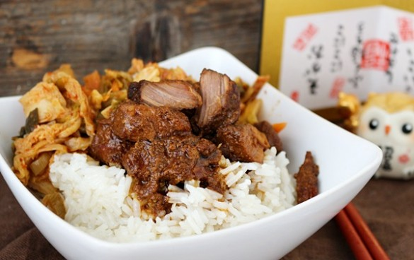 Pork Teriyaki la Crock Pot